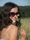 Анна Ошурко фото #45