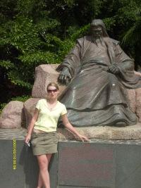 Людмила Ю, 15 апреля , Биробиджан, id152856774