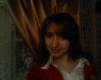 Виктория Солдатова, 18 января 1994, Москва, id63320750
