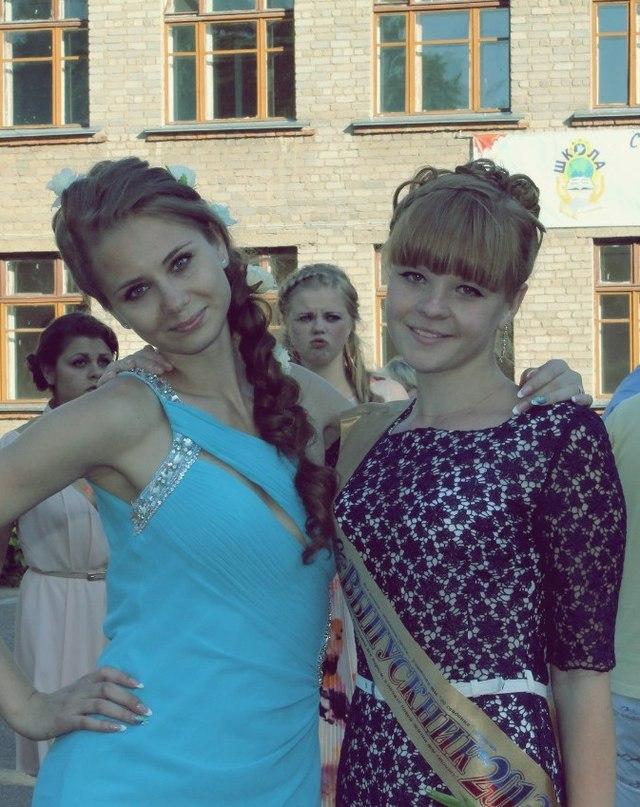 Таня Сердюк | Клин