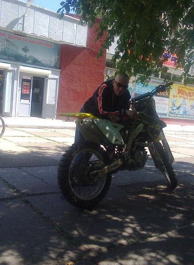 Gohn Shuba, 19 июня 1978, Ангарск, id212643264