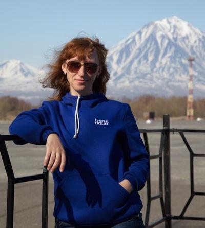 Юлия Яковлева, 13 ноября , Владивосток, id70674695