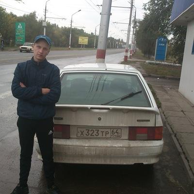 Денис Черняев, 14 декабря 1994, Саратов, id62260742