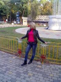 Юля Балцкая, 9 ноября 1986, Краснодар, id111370849