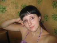Наташа Журавлёва, 29 августа 1990, Белозерск, id115775560