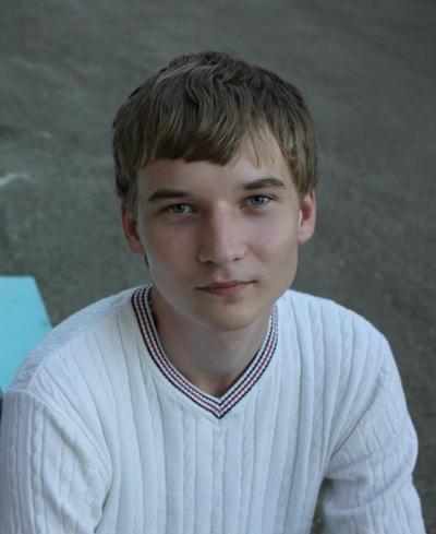 Сергей Епимахов, 24 июня 1996, Новокуйбышевск, id62353018