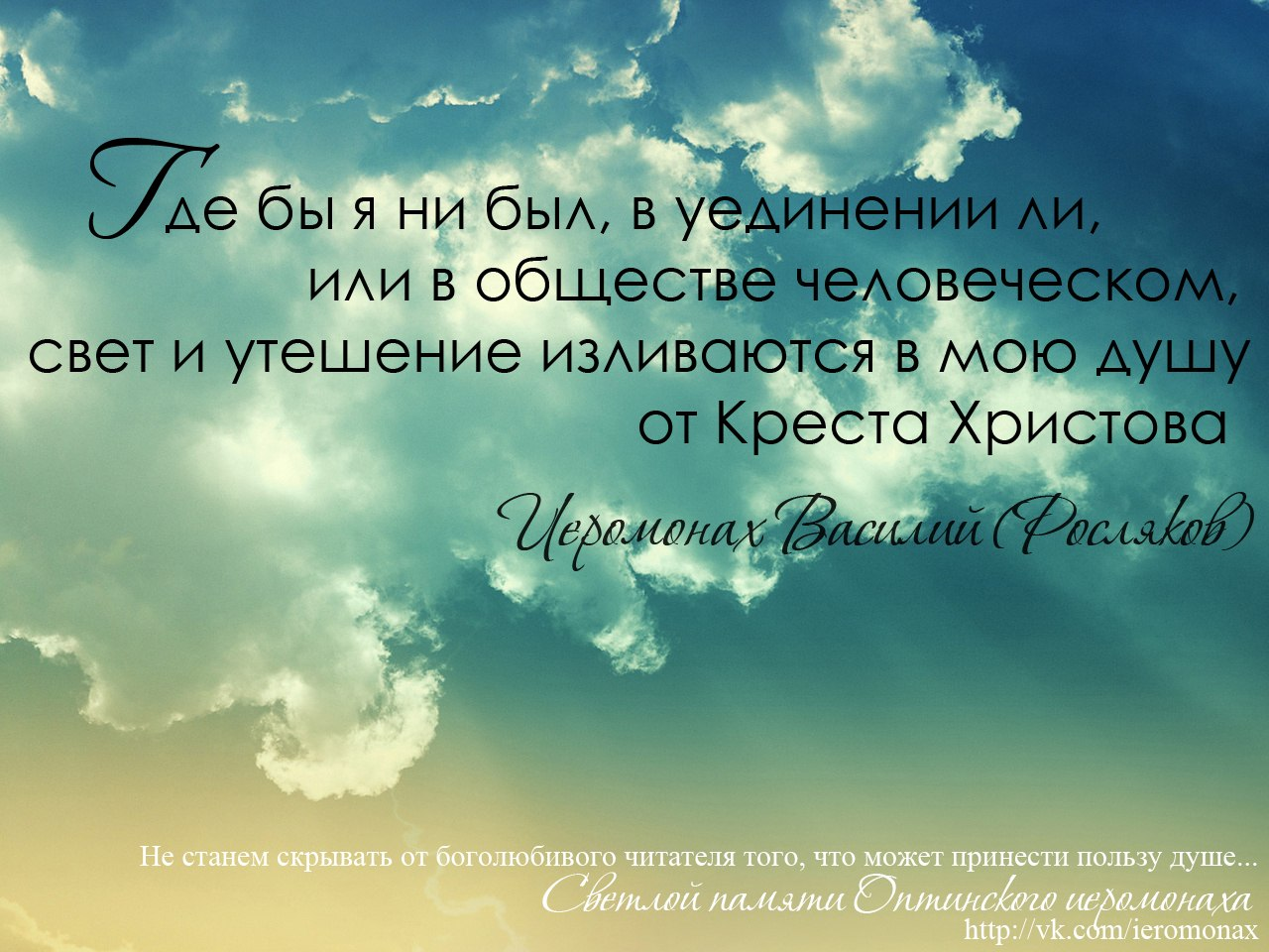 https://pp.vk.me/c9395/v9395375/2767/AHkqp74U6WY.jpg