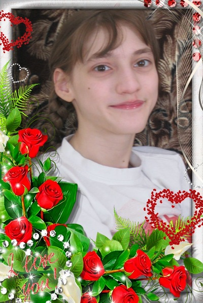 Яна Анисимова, 22 февраля 1996, Колпашево, id218328424