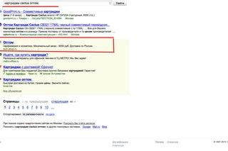 Тонкая настройка яндекс директ обширнее просто реклама интернете методология аналитика стратегии многоуровневые процессы