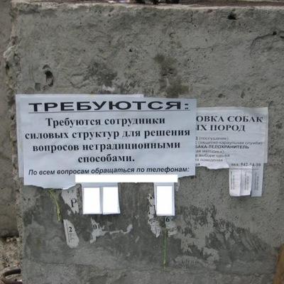 Денис Маракулин, 29 ноября 1986, Краснодар, id125183735