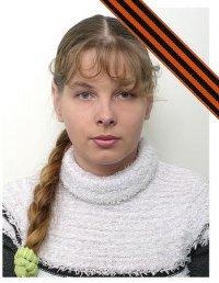 Мария Рыжикова, Хмельницкий