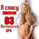 Ваня Чижевич, 6 января , Пятихатки, id111940222
