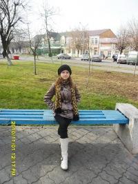 Валерия Жданько, 17 марта , id113765085