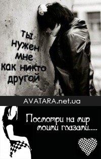 Маша Устюжанина