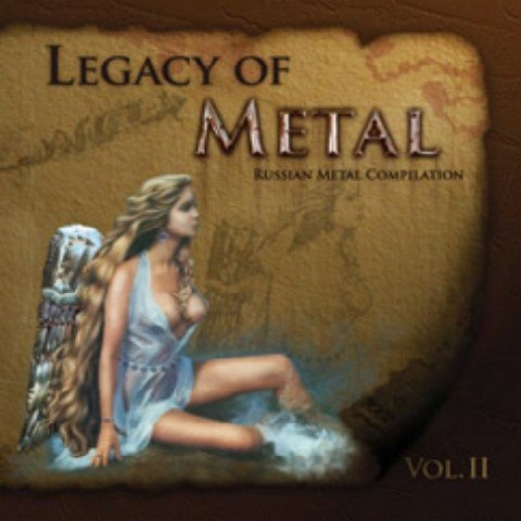 Legacy of metal (vol II)