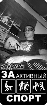 Алексей Лубенин, 23 сентября 1989, Ярославль, id48543190