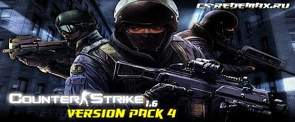 Скачать Скачать Cs 1.6 Counter-Strike v.1.6 (Version Pack 4