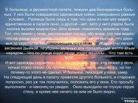 Эдик Мокров, 13 июня , Ухта, id67784161