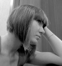 Полина Кармоненко, 4 апреля 1992, Санкт-Петербург, id76430701