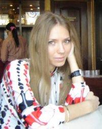 Виктория Беляева, 5 октября 1988, Москва, id97754908