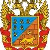 Молодежный Парламент Мясниковского района