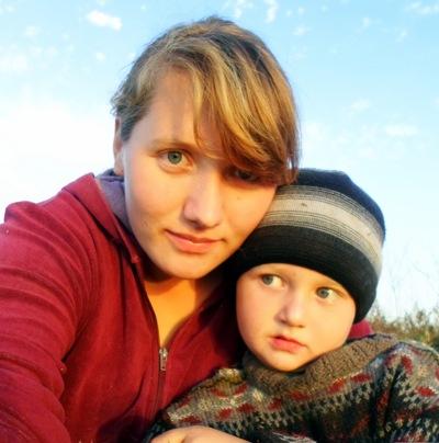 Екатерина Кидяева, 10 марта 1992, Новосибирск, id103291301