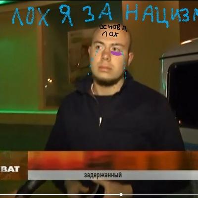 Мага Убийца, 1 января 1987, Нижний Новгород, id225506378
