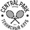 Central Park Tennis Club