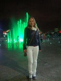 Maria Aksenyuk