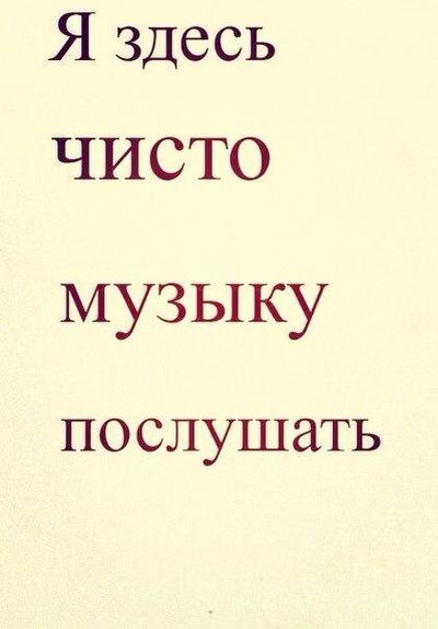 Арина Цветкова, Майкоп, id141135815