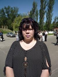 Наташа Довга, 4 октября 1974, Санкт-Петербург, id102269202