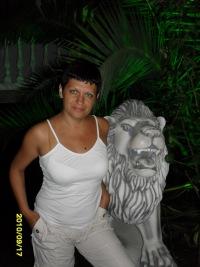 Наталия Полынцова, 2 декабря 1992, Саратов, id127122056