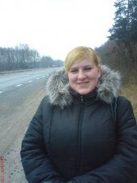 Анюта Грищак, 20 ноября 1989, Новоград-Волынский, id131597214