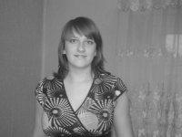 Алена Кисель, 25 октября 1988, Набережные Челны, id62185494