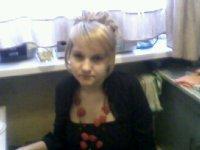 Светлана Гребенкова, 3 марта 1982, Ногинск, id69175650