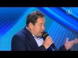 КВН Сборная МФЮА - 2013 Финал Приветствие + Домашка
