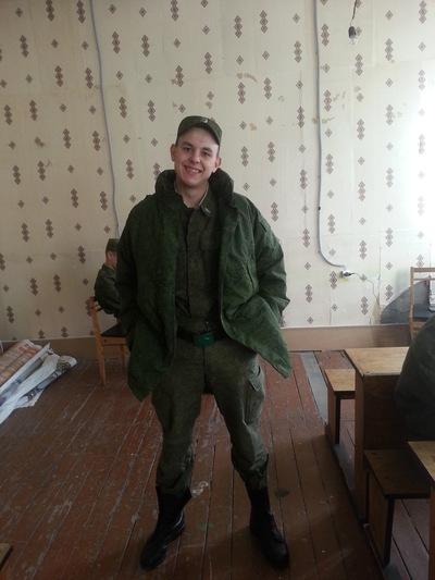 Санёк Палаус, 2 апреля , Челябинск, id74332193