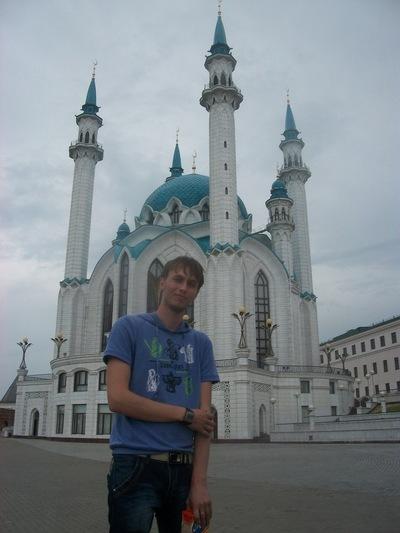 Артём Ершов, 8 декабря 1991, Волжск, id41557390