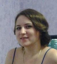 Наталия Педченко, 27 апреля , Смела, id33437585