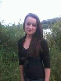 Вікторія Пархомчук, 12 ноября 1997, Горячий Ключ, id213051826