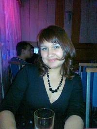 Александра Фарафонова, 25 сентября 1974, Губкин, id132051669