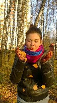 Yulya Mishina, 10 февраля , Йошкар-Ола, id153092596