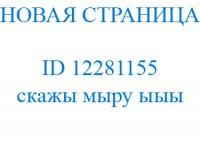 Александр Сапун, 7 мая 1988, Тюмень, id16740186