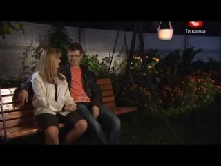 Дом на папу / Хата на тата / 1 сезон выпуск 03 (25.04.2012) XviD SATRip