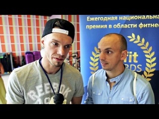 Onfit Awards 2013: Финал номинации