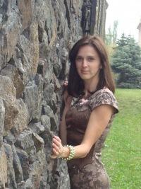 Аня Шебиченко, 11 апреля , Луганск, id32713055