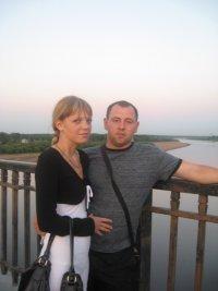 Екатерина,Алексей Карпова(Кириллова),Рублев, 21 декабря , Киров, id62260843
