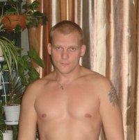 Дмитрий Орлов, 11 ноября , Новоуральск, id70448962