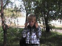 Данил Шубин, 15 марта , Дубовка, id71855392