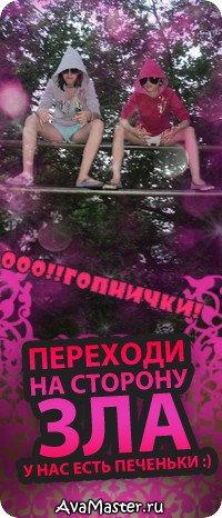 Настёнка Иванушкина, 5 апреля 1995, Снежинск, id99315577